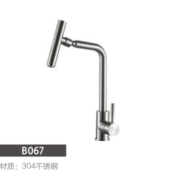 B067水龙头厂家