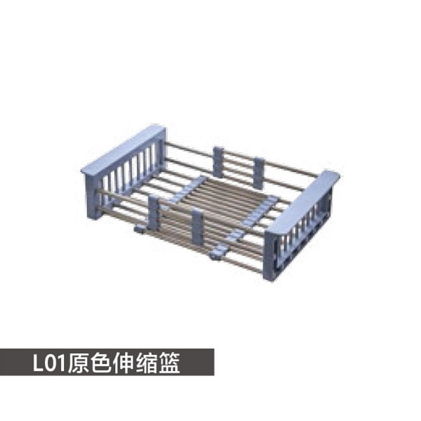 L01原色伸缩蓝